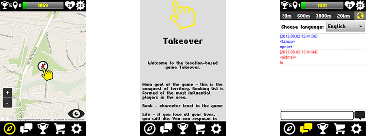 takeover_site